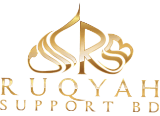 Ruqyah Support BD
